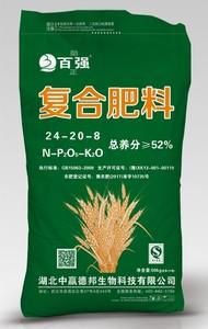 百强复合肥料新品