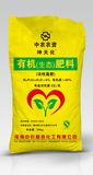 坤天化有机生态肥料